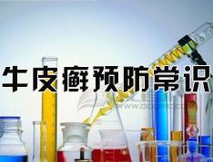 如何预防牛皮癣不再复发?.jpg